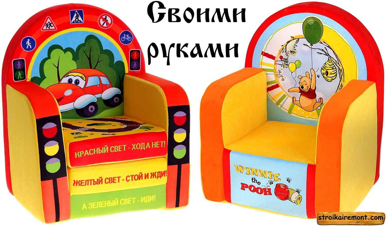Гамак для поезда для ребенка своими руками