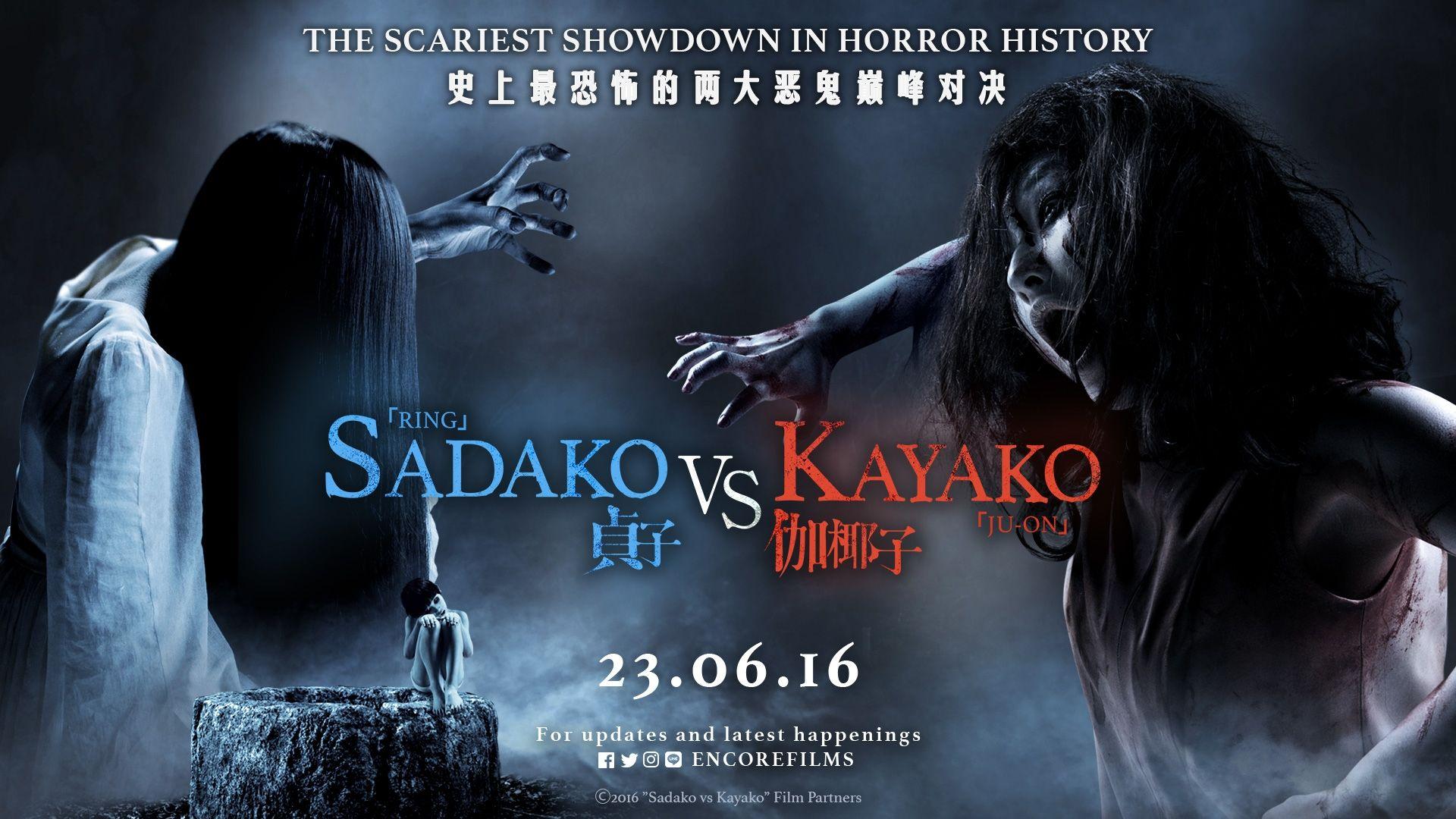 Sadako Vs Kayako Stream