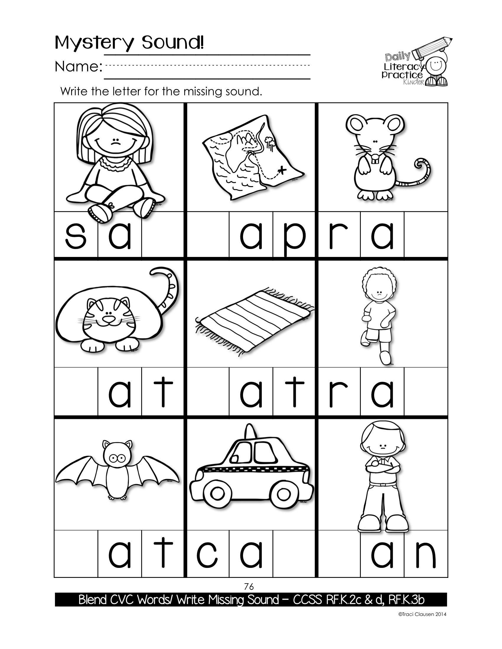 Kindergarten Phonics Amp Sight Words Practice