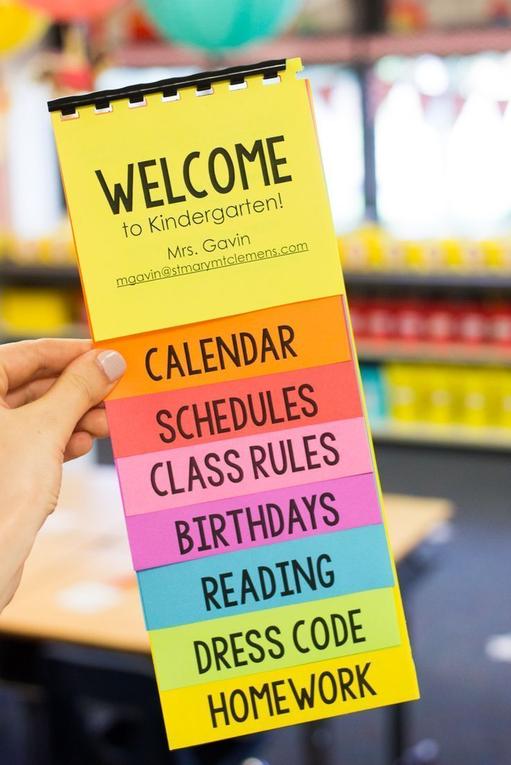 Minimalist Classroom Rules : Free parent flip book template featuring astrobrights