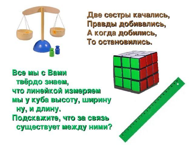 Гдз по русскому языку 6 класс бабайцева и беднарская смотреть онлайн