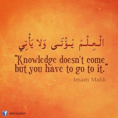 Imam Malik explains the etiquette in seeking knowledge that