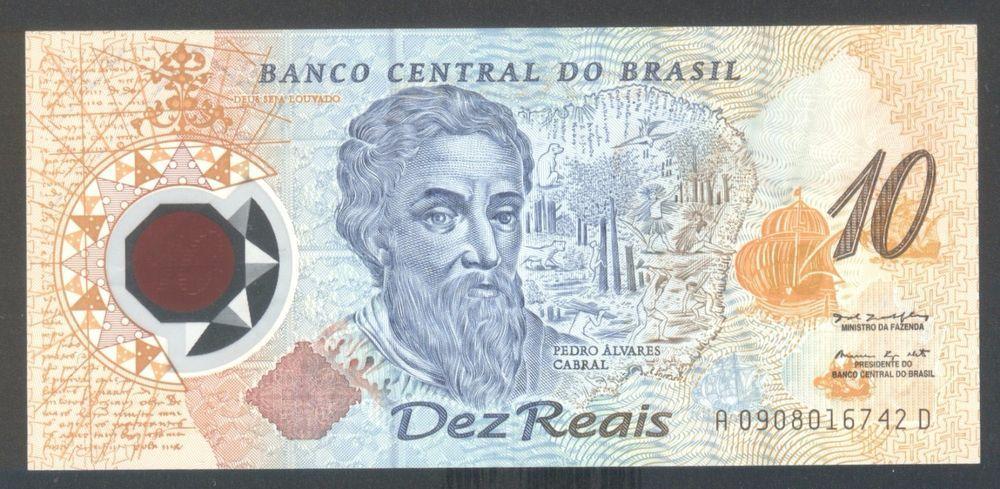 Brazil, Banknote Conmemorative, 10 Reais of 2000, P 248 b, AUN/UNC !