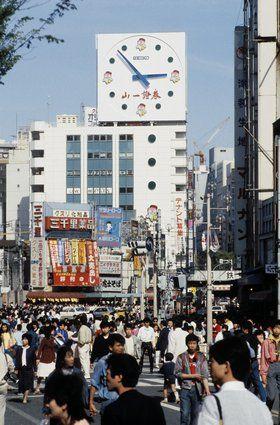 ジャンボ時計(東京都渋谷区・山一証券) 撮影日:1985年04月14日 | 古 ...