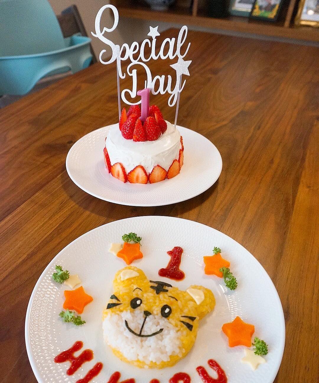 Cook One S Own Meals On Instagram 子供のお誕生日に ホットケーキ に水切りヨーグルトでデコレーション かぼちゃのご飯でしまじろうを 誕生日ご飯 1歳誕生日 食事記録 デコごはん Happyb 2020 誕生日 メニュー 離乳食 手づかみ レシピ 一歳 誕生日