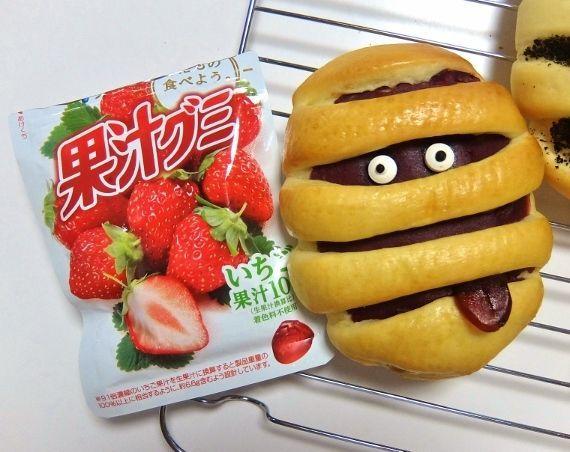 ハロウィン ミイラのパン Halloween mummy bread http://plaza.rakuten.co.jp/siempre/diary/201610270000/