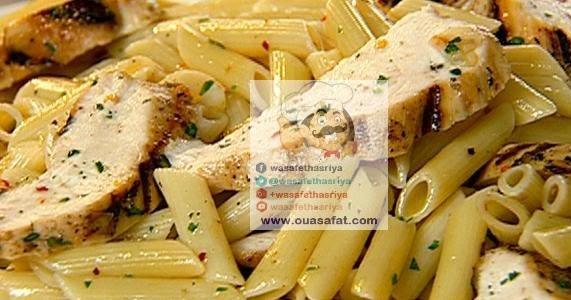 طريقة عمل باستا الدجاج والبازلاء وصفات سهلة وسريعة Recipes Easy Meals Chicken Pasta