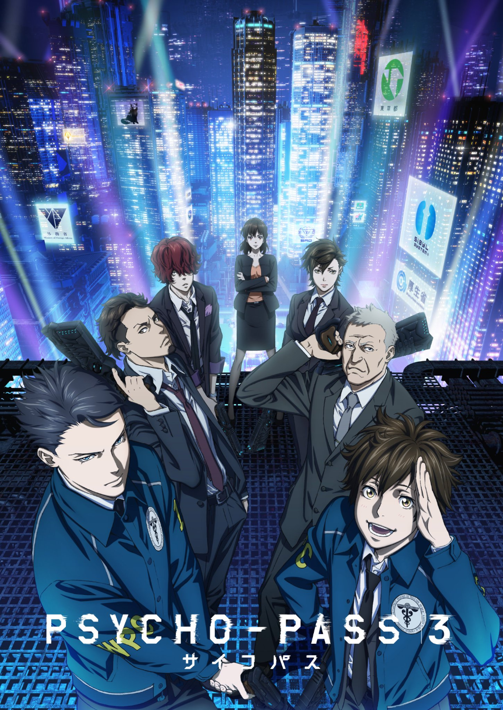 Pin by *+ Lorraine +* on Anime Psycho pass, Psychos, Anime