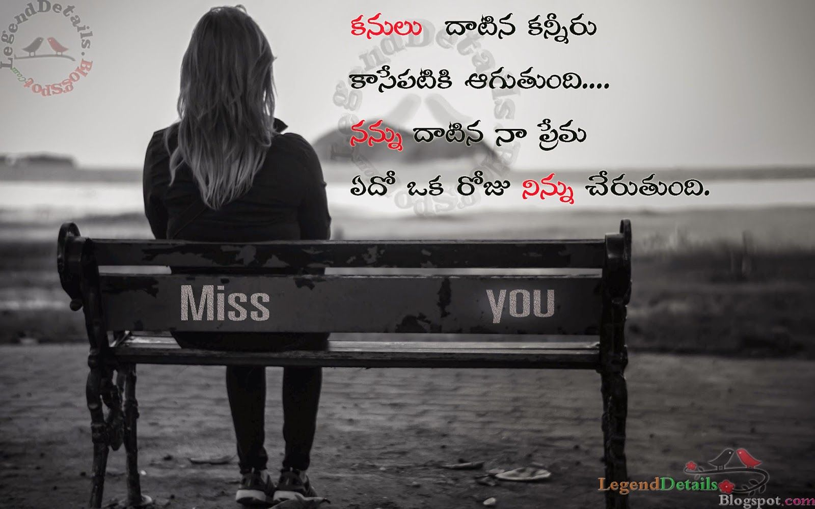 New Telugu Heart Breaking Love Quotes New Heart Touching Telugu