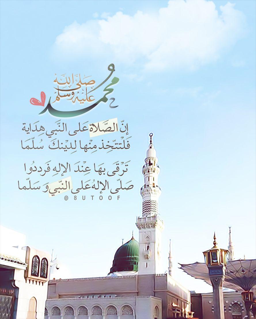 Nadihkoko Quran Book Islamic Images Hadeeth