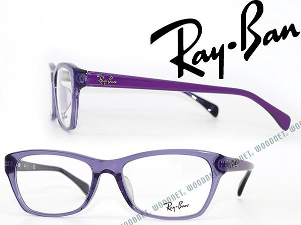 purple eyeglasses frames google search