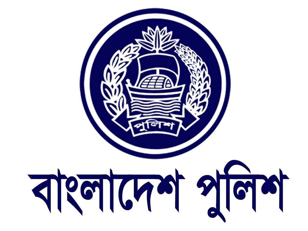 ১২১ সহকারী পুলিশ সুপারের বদলি Sport team logos, Bangla