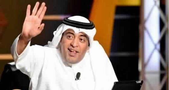 رد ساخر من وليد الفراج على الكويتي الذي قال إن الأخضر خال من النجوم صحيفة وطني الحبيب الإلكترونية Captain Hat Fashion Youtube