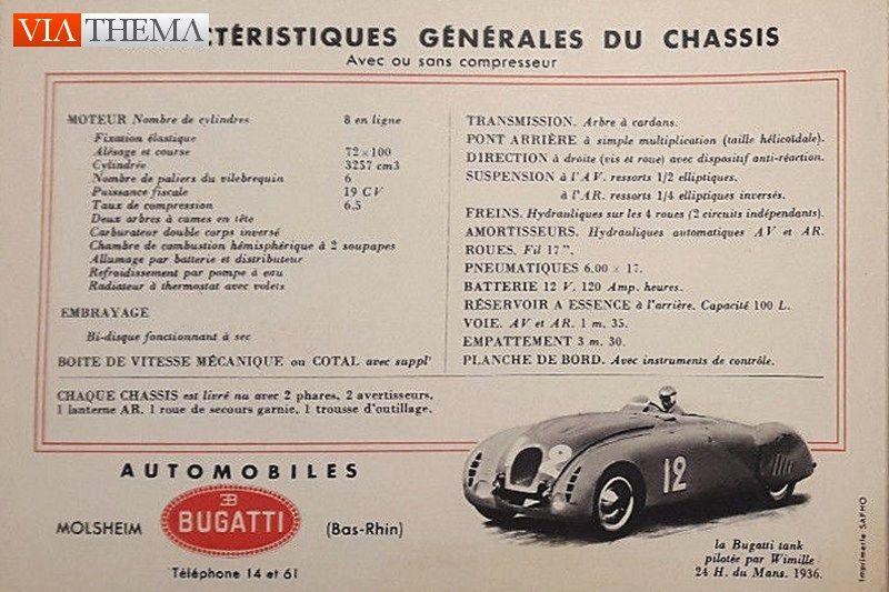 Via Thema Bugatti Type 101 Sales Brochure Folder Prospectus For Sale Viathema Com Bugatti Sales Brochures Brochure