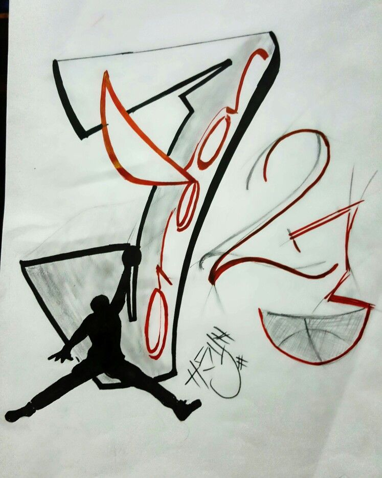 Michael Jordan Michaeljordan Draw Drawing Black White Red 23