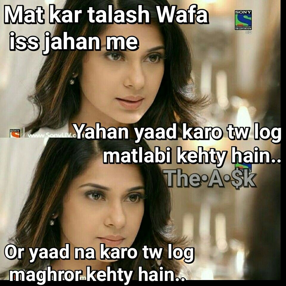 I Hate U Shabaz True Story Quotes Love Quotes Maya Quotes Love