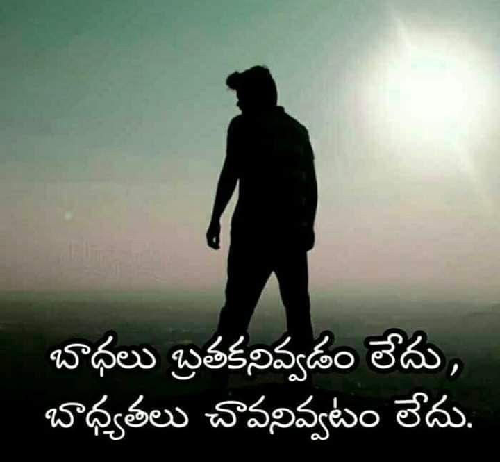 Pin By Satyannarayana Yedla On Heart Touching