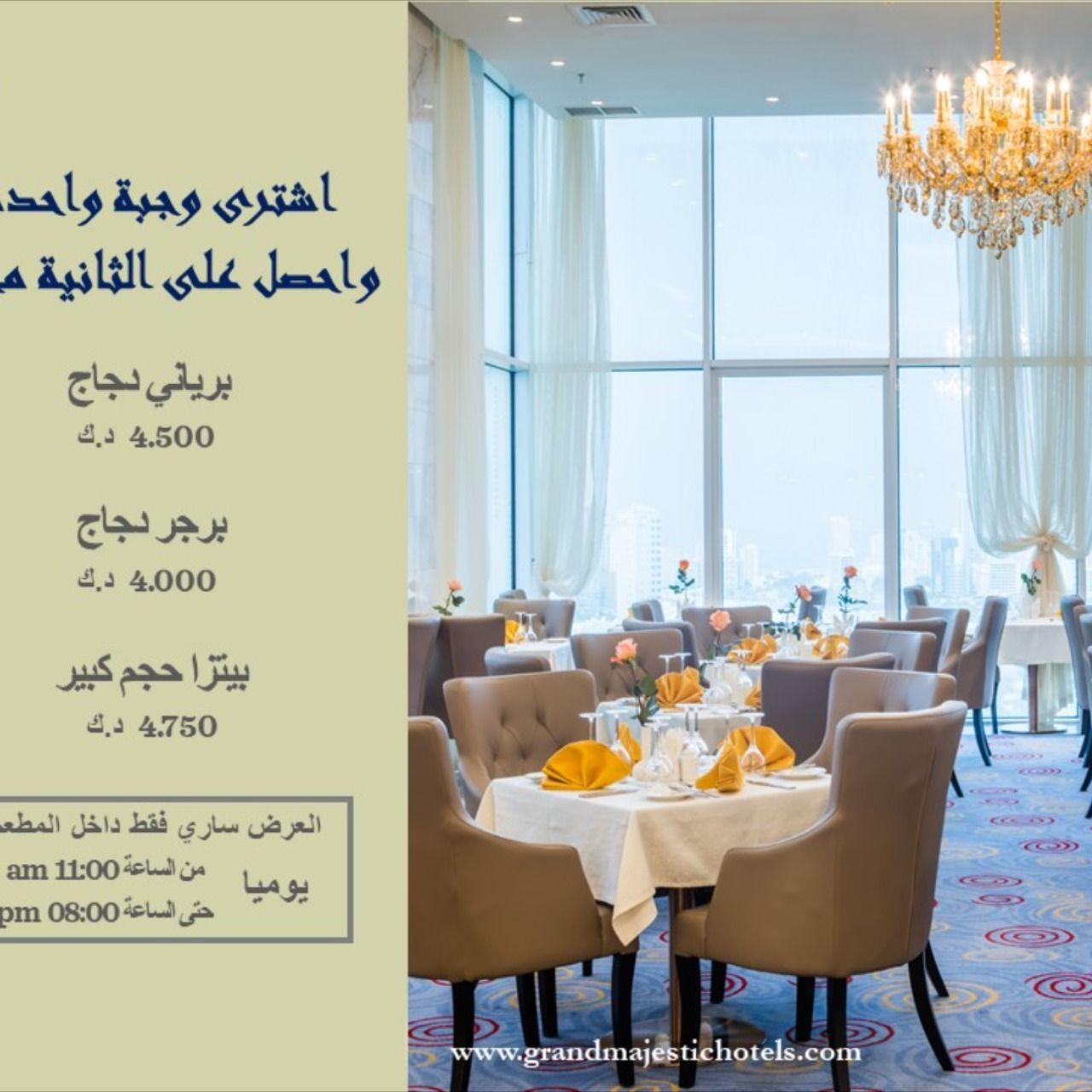 Enjoy Our Buy 1 Take 1 Free وأحصل على الثانية مجانا إشترى وجبة واحدة Majestic Hotel Hotel Banquet
