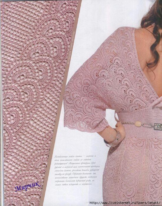 Потрясающее платье крючком