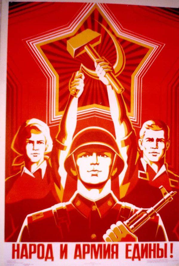 Russian Communist Poster Cold War Propaganda Propaganda Art