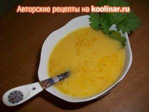 соус беарнез рецепт с фото