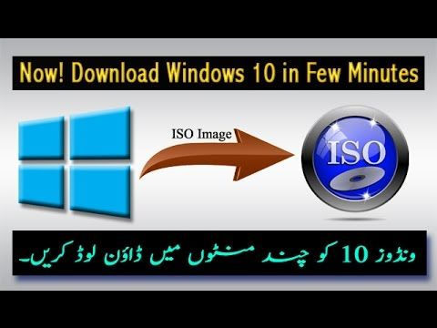 How to Download Windows 10 ISO for free full Version ...