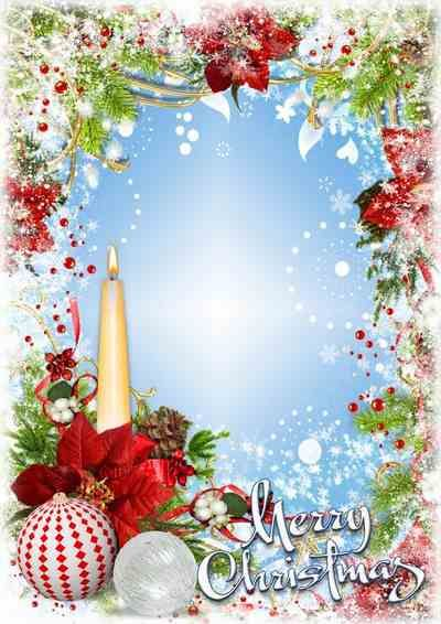 2017 Christmas frame psd ( free photo frame psd, free download