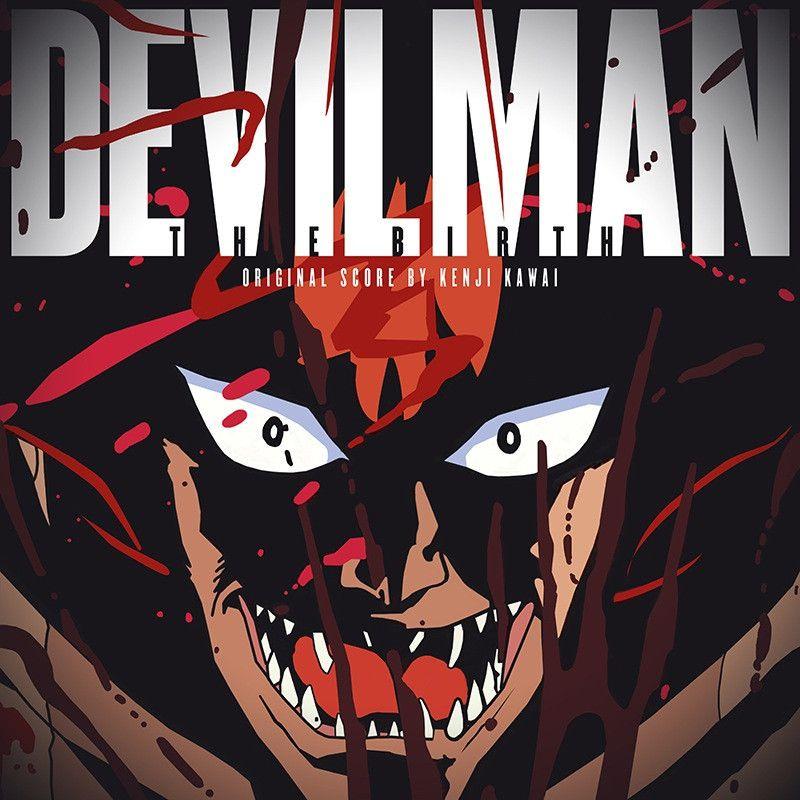 Devilman The Birth Lp Mondo Exclusive Vinyl The Originals Ghost In The Shell