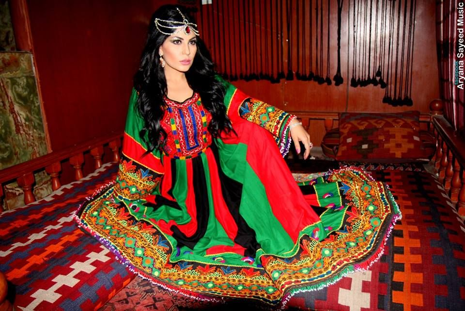 Pin by na lina on afghan girl pinterest for Aryana afghan cuisine