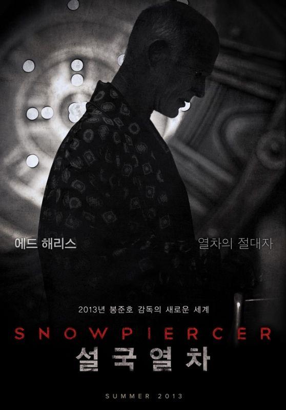 Snowpiercer Posters Arrive Kang Ho Song Carteles De Cine Peliculas