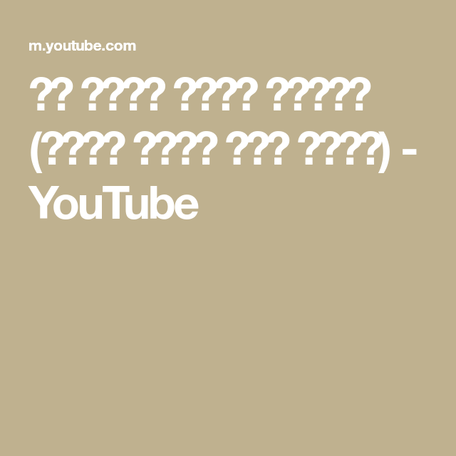 فص عقيق مصور يماني كأنه صورة شخص ملثم Youtube Youtube