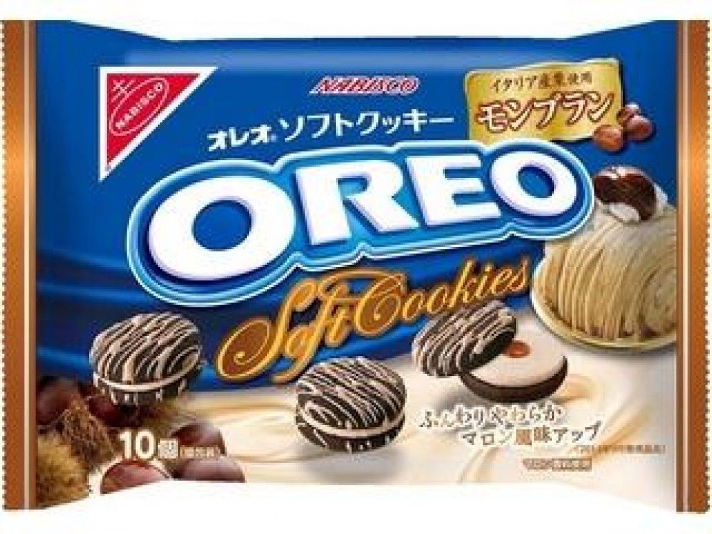 Oreo Limited Mont blanc Mallon SOFT COOKIES Nabisco Chocolate Candy New DESSERT