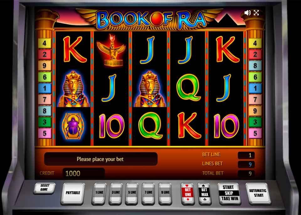 игровой автомат египет играть бесплатно