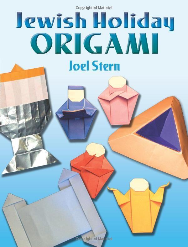 jewish holiday origami nice jewish girl pinterest