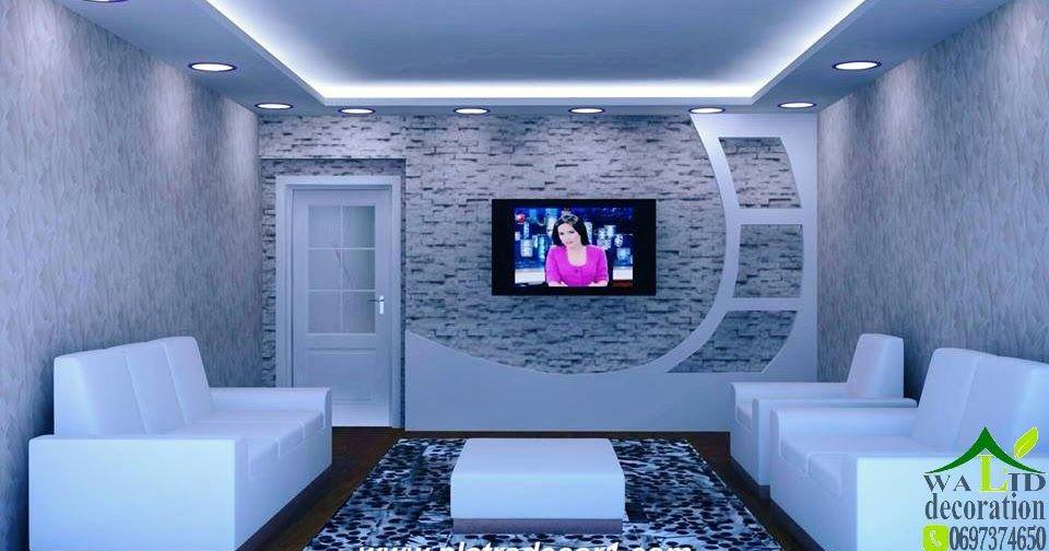 ديكوراديكورات جدران 2016 Decor De Mur En Platre صور ورق حائط وورق جدران 2016 باحدث False Ceiling Design Bedroom False Ceiling Design False Ceiling Living Room