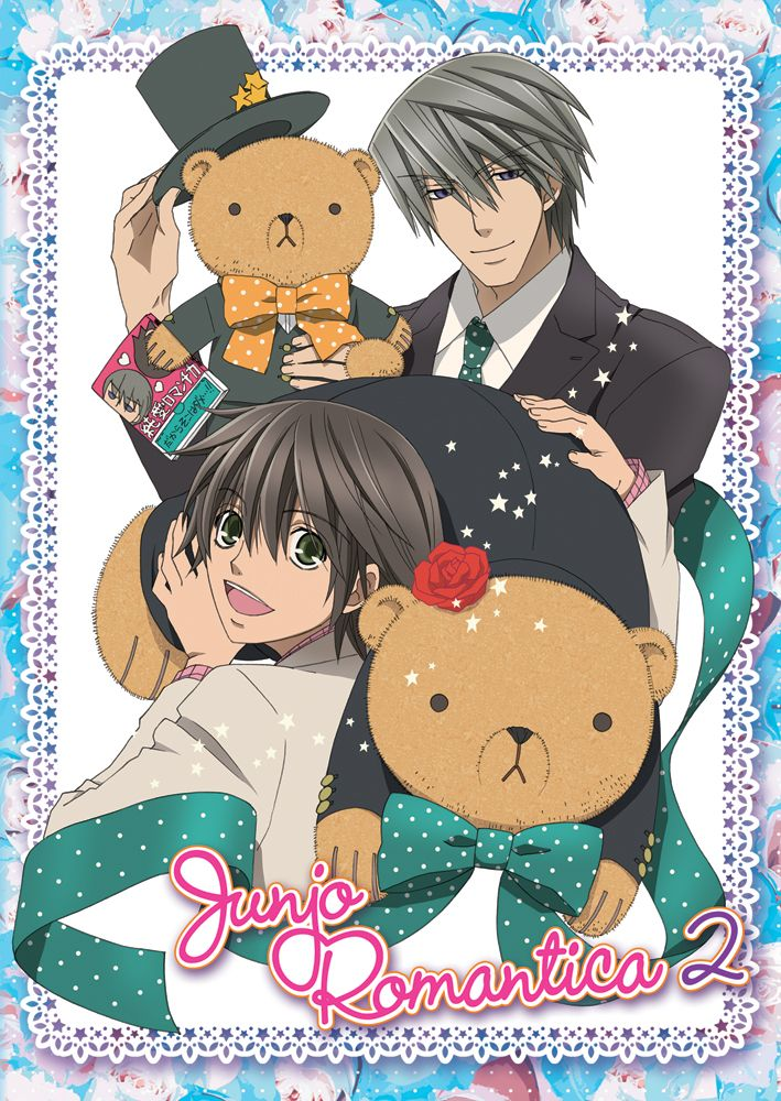 Junjo Romantica Season 2 DVD Collection (S) Litebox