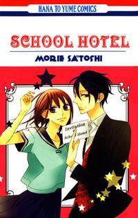 Gakkou Hotel Manga - Read Gakkou Hotel Online at MangaHere.co