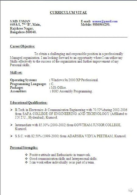 best resume objective statement free download sample template example ofbeautiful curriculum