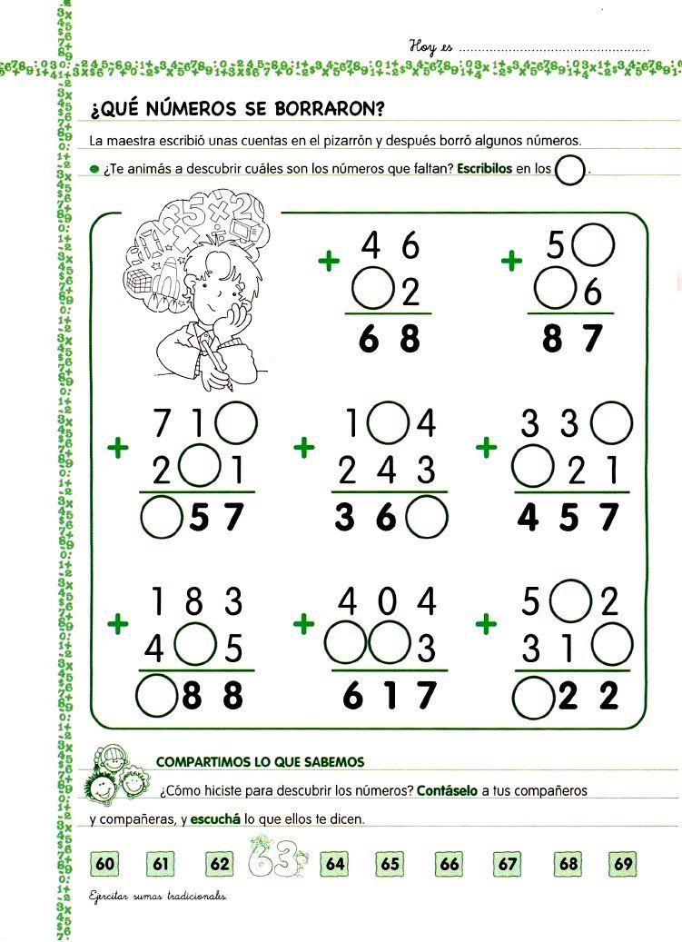 Archivo De álbumes Matematicas Primero De Secundaria Clase De Matemáticas Olimpiadas Matematicas
