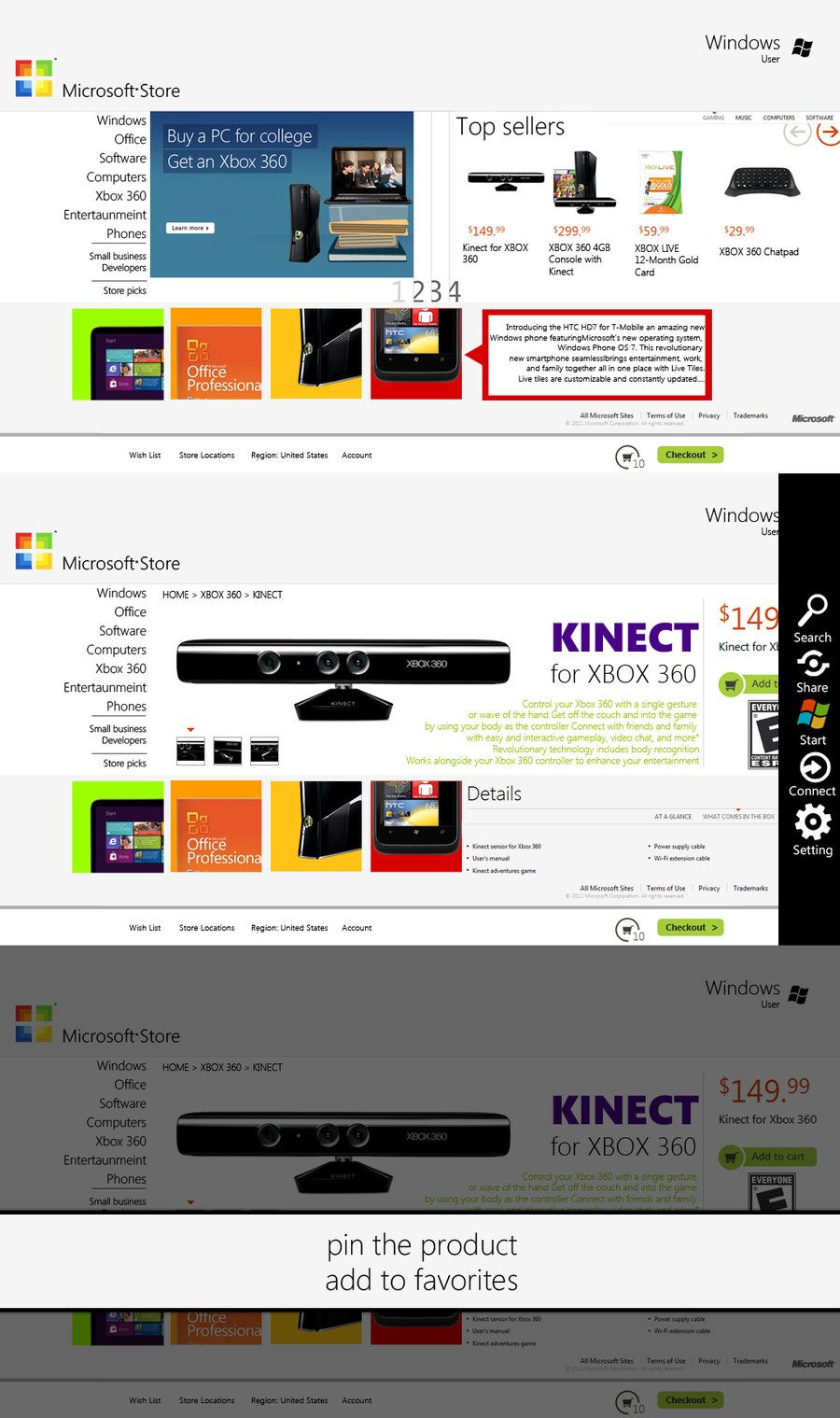 Microsoft Store Concept Microsoft Microsoft Windows Xbox Kinect