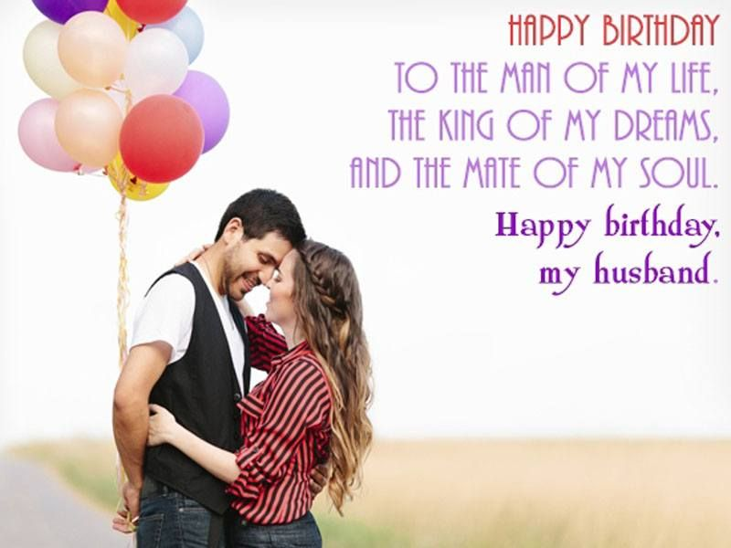 Pin By Shayaan Khan On Wishes With Images Happy Birthday