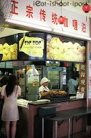 ieatishootipost blogs Singapore's best food: Curry Puff