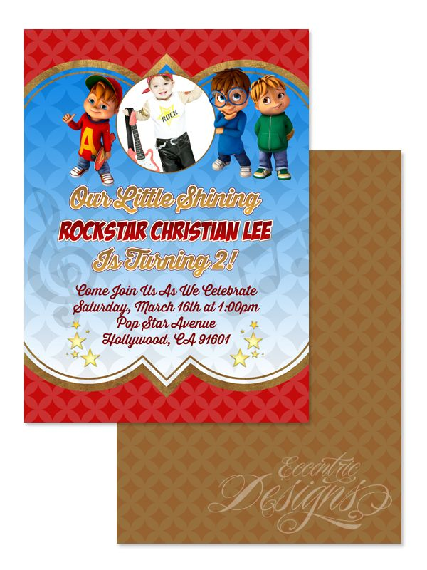 Alvin And The Chipmunks Birthday Party Invitation Children