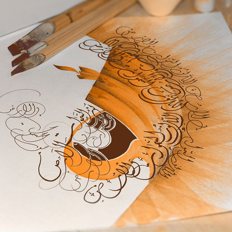 Allah Un Noor Designed In Abstract Arabic Calligraph Art By