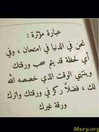 امثال شعبيه عن اللئيم Recherche Google Wisdom Quotes Life Islamic Love Quotes Quran Quotes Love