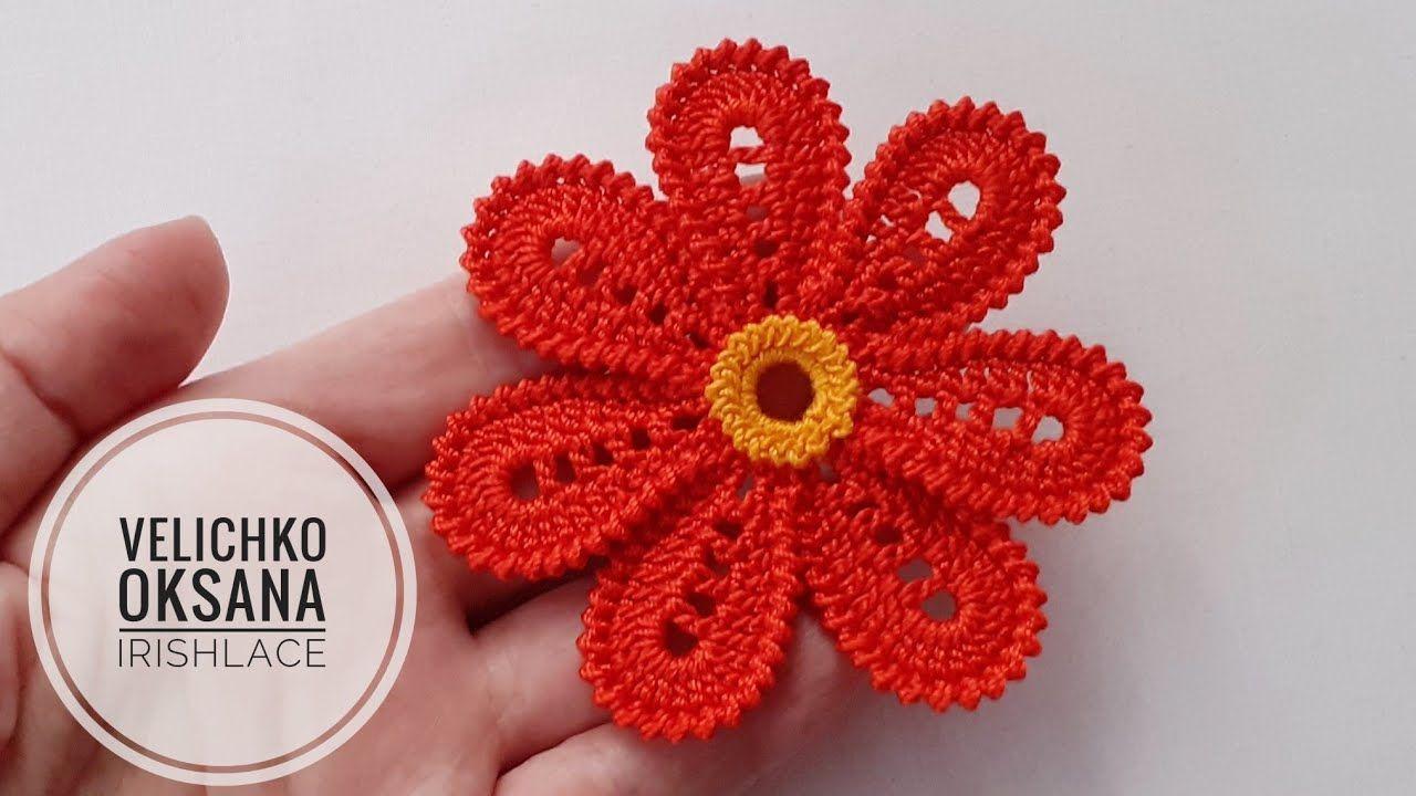Цветок для ирландского кружева крючком. Irish lace.