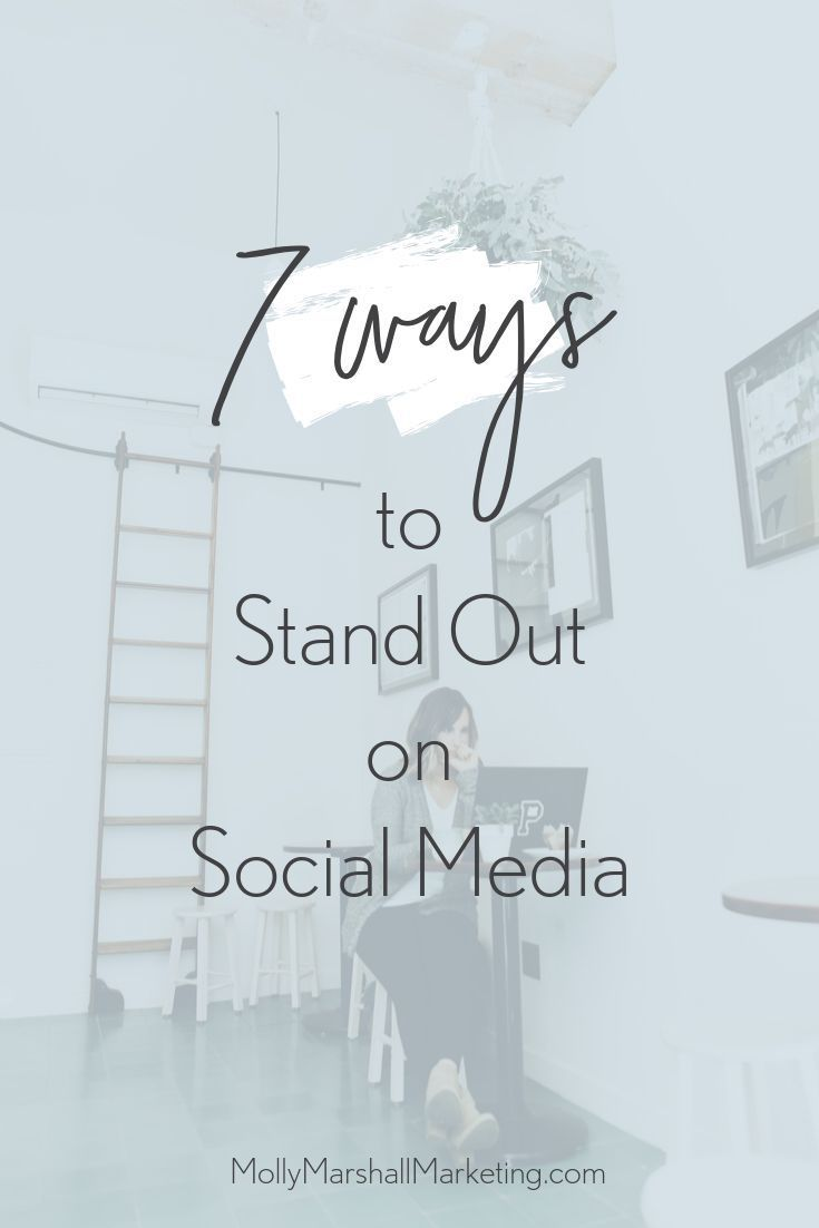 How to Stand Out on Social Media (Even When It's Saturated) | Molly Marshall Marketing
