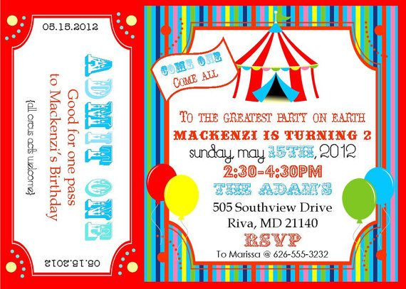 Rainbow Carnival Circus Birthday Invitation by ABlissfulNestShop - circus party invitation