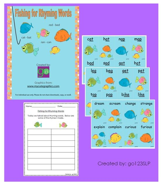 Fish/Beach Themed Rhyming Activity.  Perfect for Speech Pathologists or Educators working over the summer.