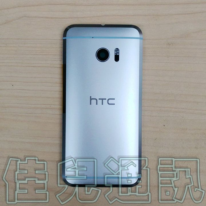 HTC 10 podría no tener el logo con su versión en negro